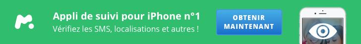 mspy_iphone_ban
